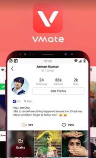 VMate App Offer Free PayTM Cash(Upto ₹450= ₹100 Paytm Mall+₹100 Movie Voucher+₹50 DTH Voucher+₹100 Zomato Voucher)