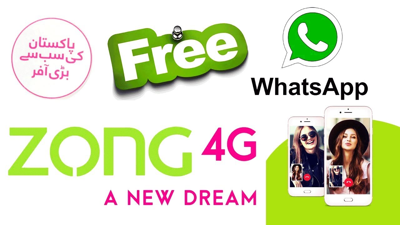 With Zong WhatsApp Offer 2019, Enjoy 4GB WhatsApp Data in just Rs. 25 for 1 Month, Zong whatsapp package monthly, zong whatsapp free package code, zong whatsapp package monthly 2018, zong free whatsapp unsubscribe code, zong whatsapp package unsubscribe code, zong whatsapp packages monthly unlimited, zong free facebook, how to unsubscribe zong free whatsapp, zong new package, zong monthly offer, zong whatsapp offer, zong data offer, zong cheap offer, zong Rs 25 offer, zong video call, zong voice call, zong prepaid offer, zong postpaid offer