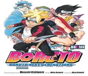 مشاهدة و تحميل الحلقة 77 من أنمي بوروتو ناروتو الجيل الجديد Boruto Naruto Next Generations مترجمة أون لاين