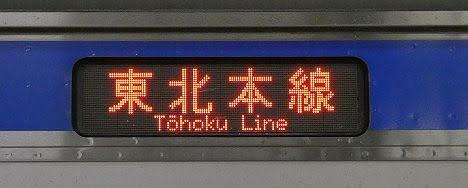 東北本線 小牛田行き2 HB-E210系