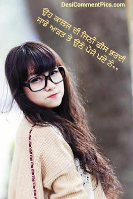 Punjabi Wording Image For Whatsapp Oh college di jini fees bhardi sadi aadat te oane paise pai ne