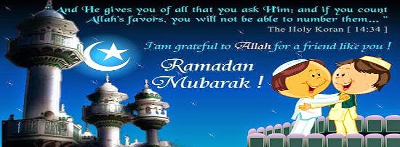 happy  ramzan images