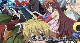 جميع حلقات انمي World Destruction مترجم عدة روابط