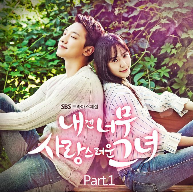 Loco and Mamamoo - This Song Lyrics ~ K-Drama OST Lyrics