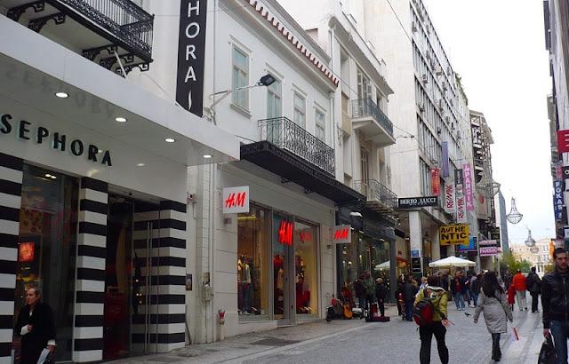 Rua Ermou, Atenas