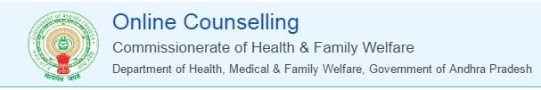 AP Medical Health Transfers Online Application