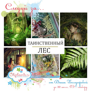 http://www-chipboards-ru.blogspot.ru/2017/06/blog-post_20.html