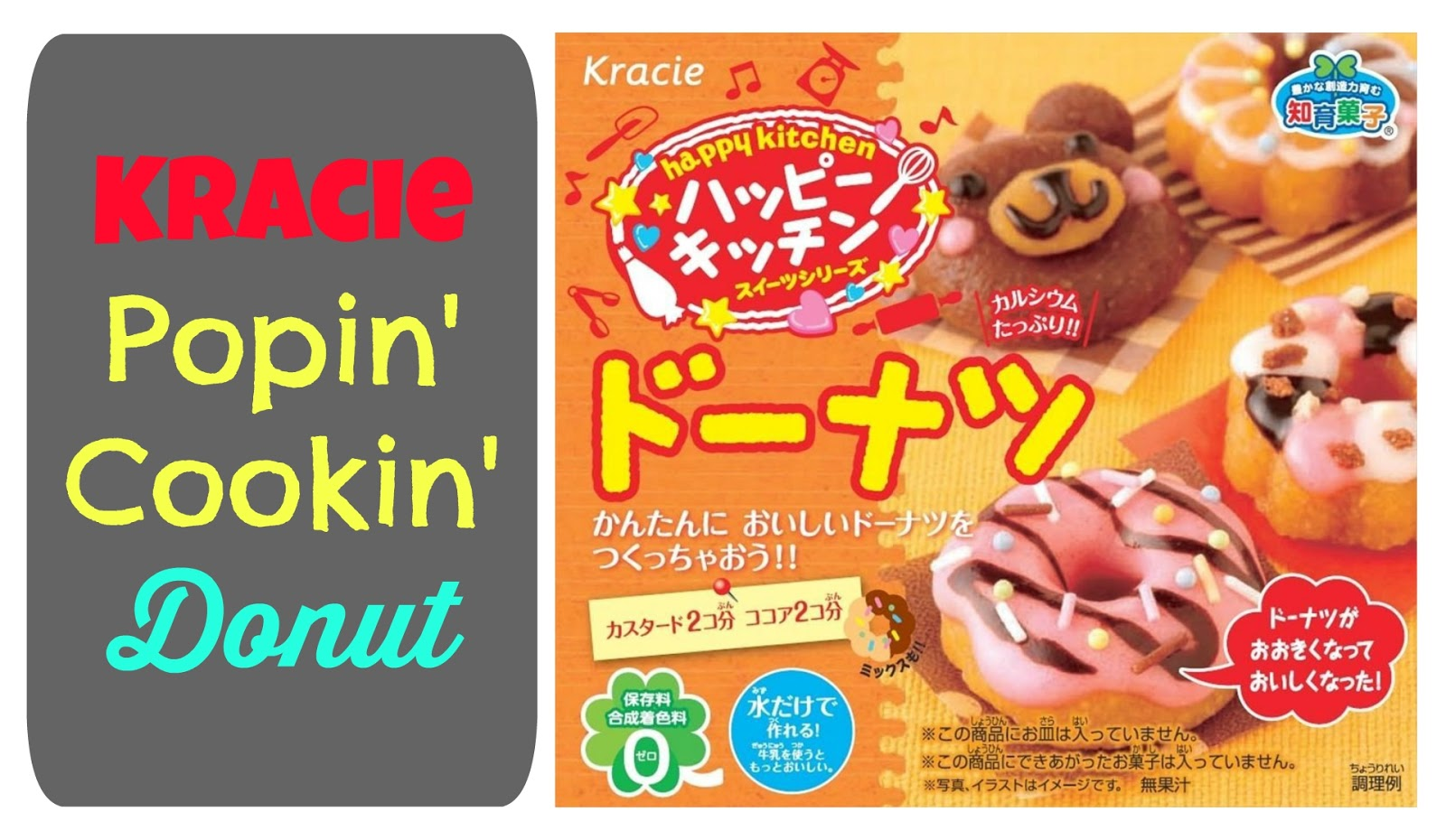 popin cookin donuts - HD 1600×930