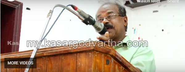 Barber beautician association district conference conducted,News, Kerala, Video,