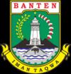 Banten, logo Provinsi Banten