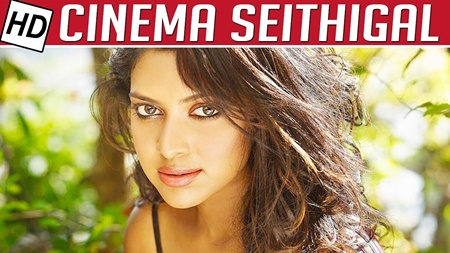 Cinema Seithigal | This Week's Kollywood's Latest news