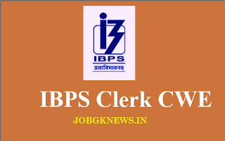 http://www.jobgknews.in/2017/09/ibps-clerks-recruitment-2017-in-all.html