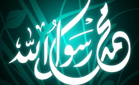 Muhammad Saw dalam Pujian Para Sarjana Barat Modern