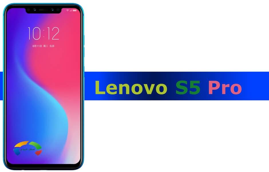 سعر ومواصفات لينوفو اس 5 برو 2018