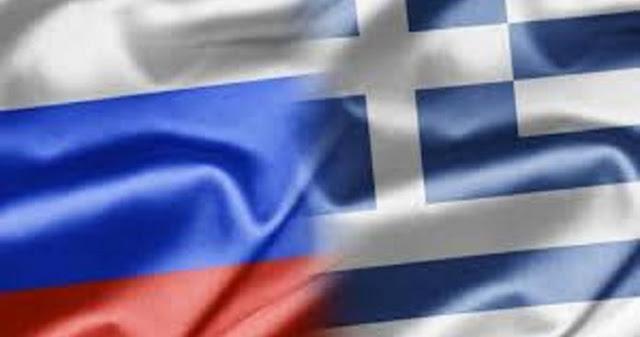 Ελληνορωσικές σχέσεις: Στρατηγικοί εταίροι και χώρες-αντίβαρα