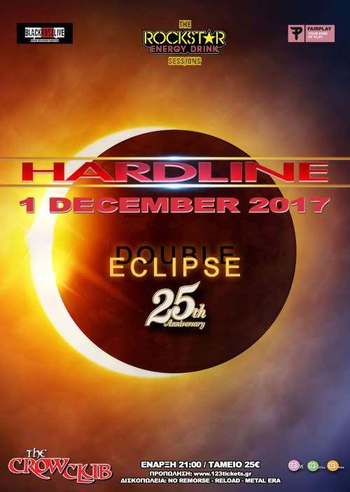 HARDLINE: Σάββατο 1 Δεκεμβρίου @ The Crow Club