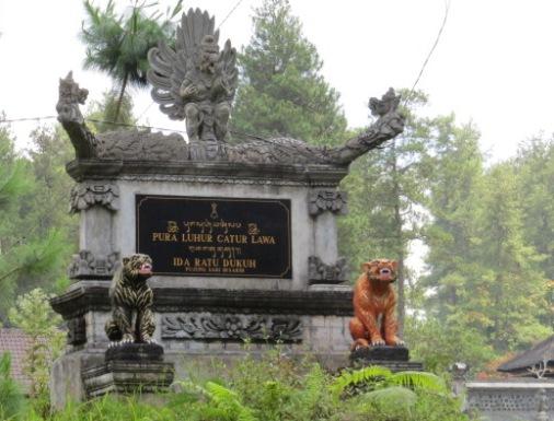 Catur Lawa Ida Ratu Dukuh Temple