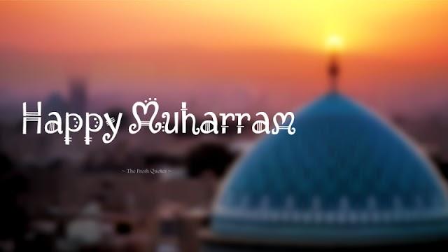 muharram images wish quotes download