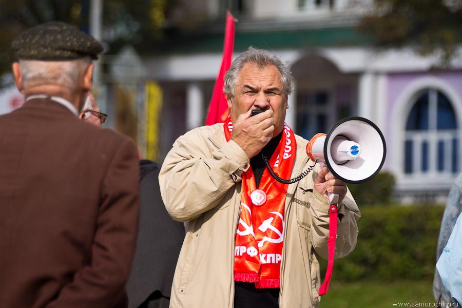 Сбор участников митинга