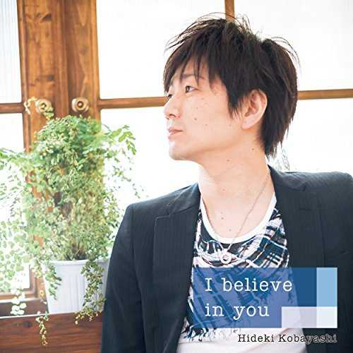 [Single] 小林秀樹 – I Believe In You (2015.07.08/MP3/RAR)