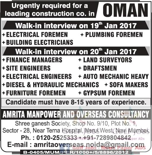 Jobs For Oman Atlantic Construction Company In Oman