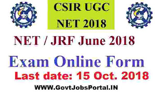 CSIR UGC NET Examination Dec. 2018