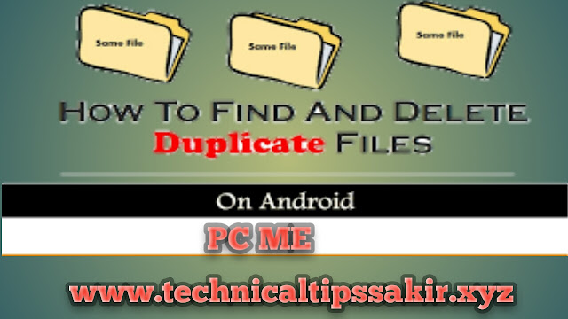 The easiest way to delete duplicate file