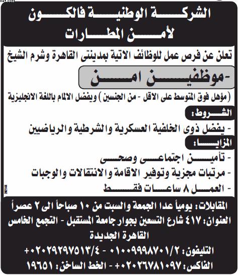 gov-jobs-16-07-21-07-36-31