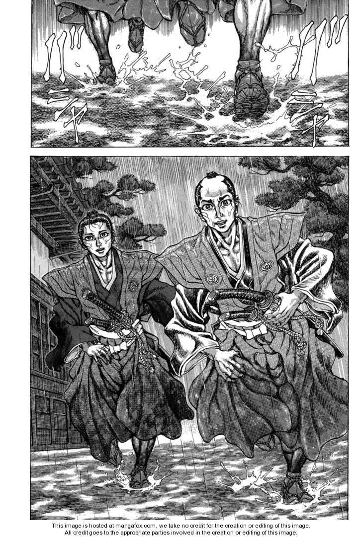 Shigurui chap 78 trang 4