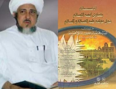 Download Kitab Kumpulan Fatwa Ulama Tentang Maulid Nabi Muhammad