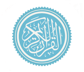 Asbabun Nuzul Quran Surah Al Falaq Ayat 1 5 Alexandria Biru