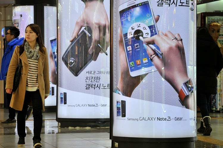 Samsung Profit Decline Slows Down