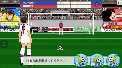 Captain Tsubasa Dream Team Mod Apk