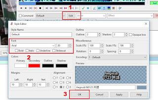 Cara Mudah Membuat Subtitle Video di PC / Laptop Lengkap!