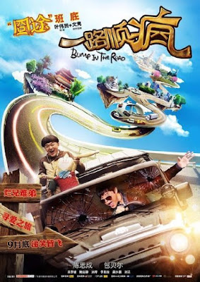 Bump in the road (2013) พากย์ไทย