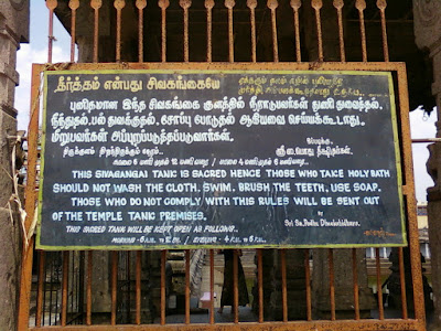 Thillai Nataraja temple facts