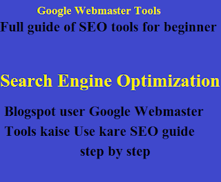 Blogspot user Google Webmaster Tools kaise Use kare SEO guide step by step in hindi | delhi technical hindi blog !