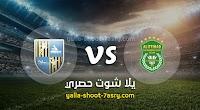 نتيجة مباراة الاتحاد السكندري والمقاولون العرب اليوم الاربعاء  بتاريخ 01-01-2020 الدوري المصري