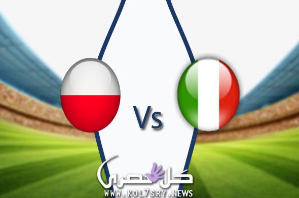 منتخب ايطاليا يحرز هدف في شباك بولندا في الدقائق الاخيرة ويظفر بالنقاط الثالثة