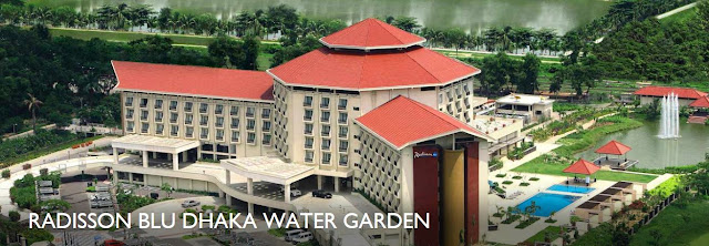 5 Star Hotels In Dhaka