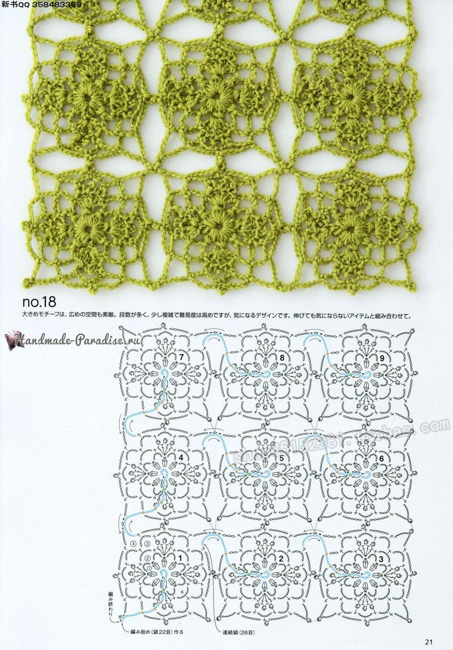 Вязание шалей и накидок крючком и спицами 5