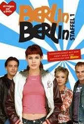 Berlin Berlin Serie