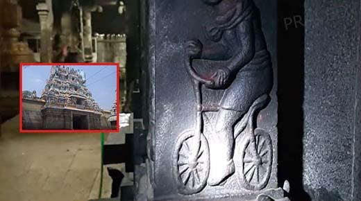 Bicicleta tallada en la pared de un antiguo templo - hace 2000 años