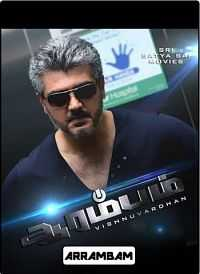 Arrambam 2013 Hindi - Tamil Download 400MB