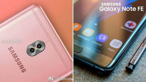 Galaxy Note FE(Fan Edition) Price And Specs