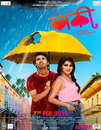 Luckee (2019) Marathi 720p HDRip x264 850MB Movie Download