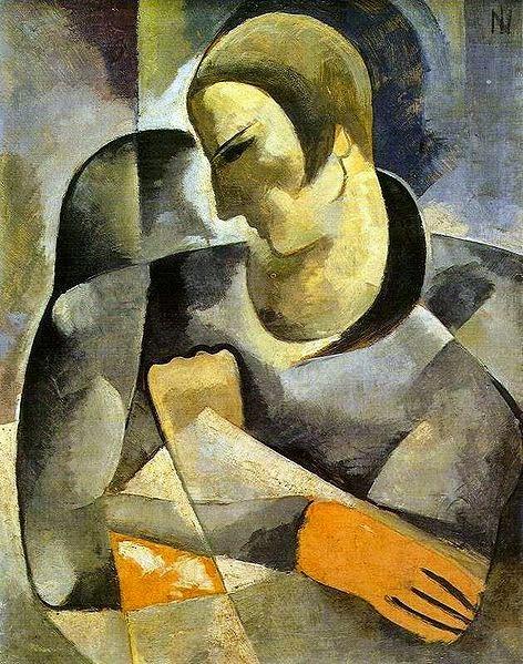 "AutorretratoIsmael - Nery e suas pinturas ~ O ""Pintor Maldito"""
