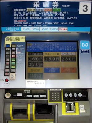 Máquina expendedora de billetes del metro de Tokio