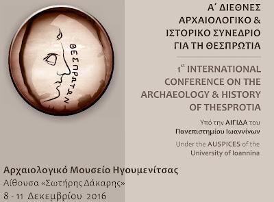 Α΄ Διεθνές Αρχαιολογικό και Ιστορικό Συνέδριο για τη Θεσπρωτία - Αναλυτικό πρόγραμμα