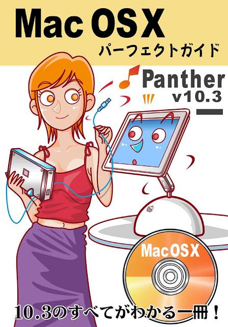 イラストレーター 、キャラクター、MAC,マック、アップル、コンピューター、 女性、女、女の子、ギャル、新製品、パソコン、PC、OS,アプリケーション、アプリ、 ソフト、周辺機、インターネット、iMac,Apple、 挿絵、美人、ファッション、人物、表紙、ビジネス、 制服、仕事、イラストレーター検索、イラストレーター一覧、イラスト制作、 広告、